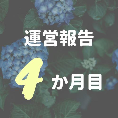 f:id:kogawahayato:20170703234315p:plain