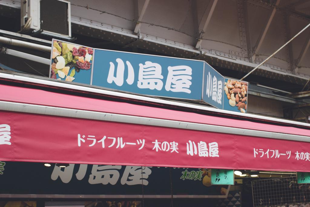 f:id:kogawahayato:20170813153254j:plain