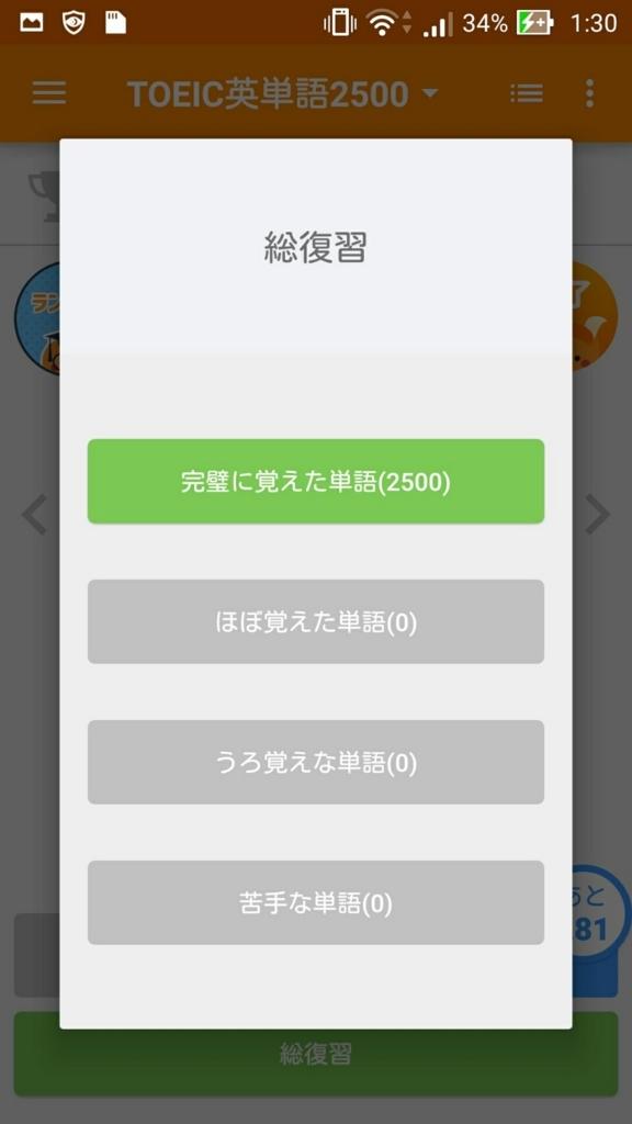 f:id:kogawahayato:20171005013857j:plain
