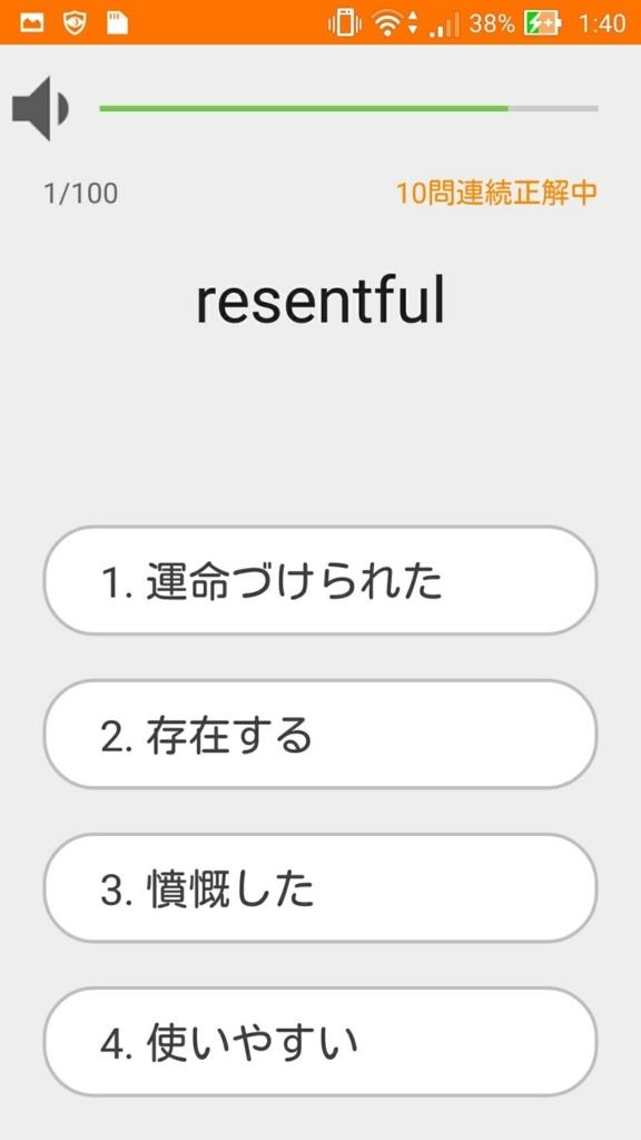 f:id:kogawahayato:20171005014109j:plain