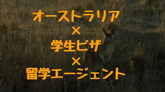 f:id:kogawahayato:20180104004028p:plain