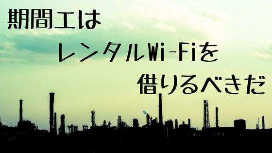 f:id:kogawahayato:20180115004907p:plain