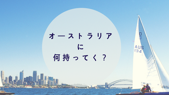 f:id:kogawahayato:20180128205056p:plain