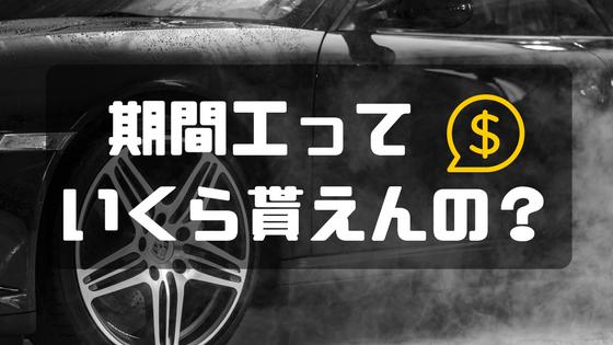 f:id:kogawahayato:20180204001240p:plain