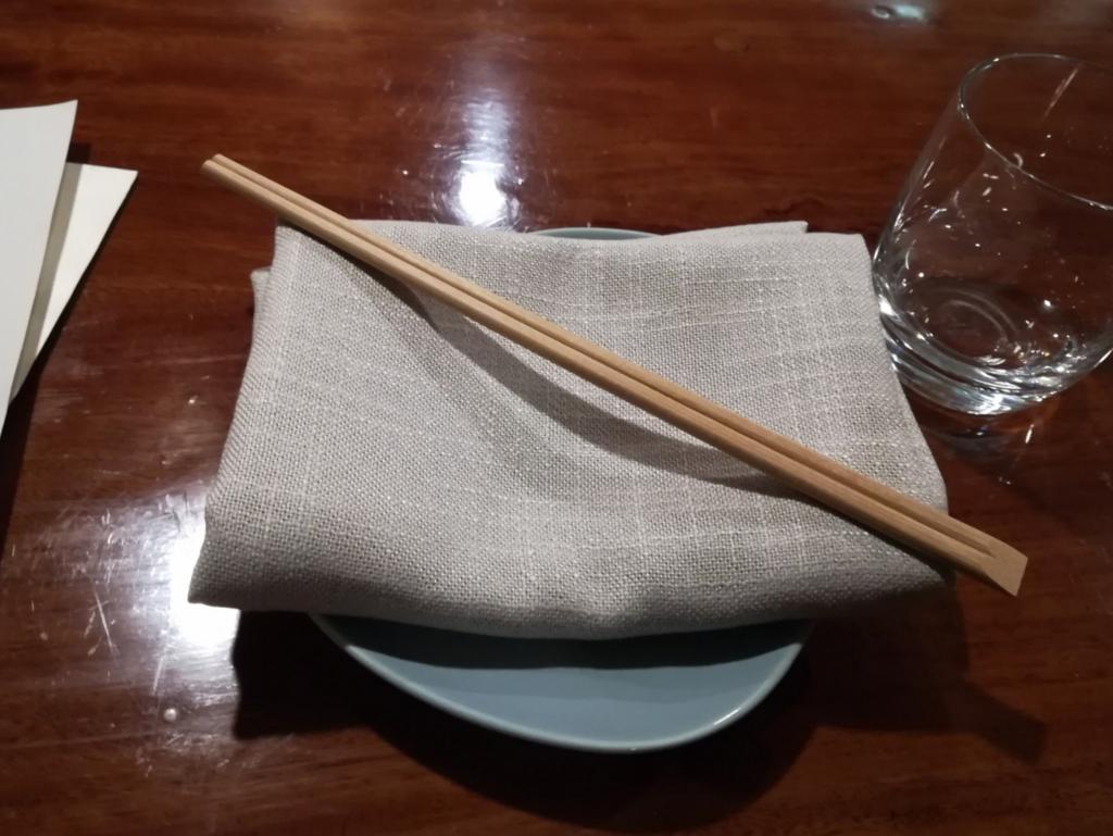 f:id:kogawahayato:20180424143445j:plain