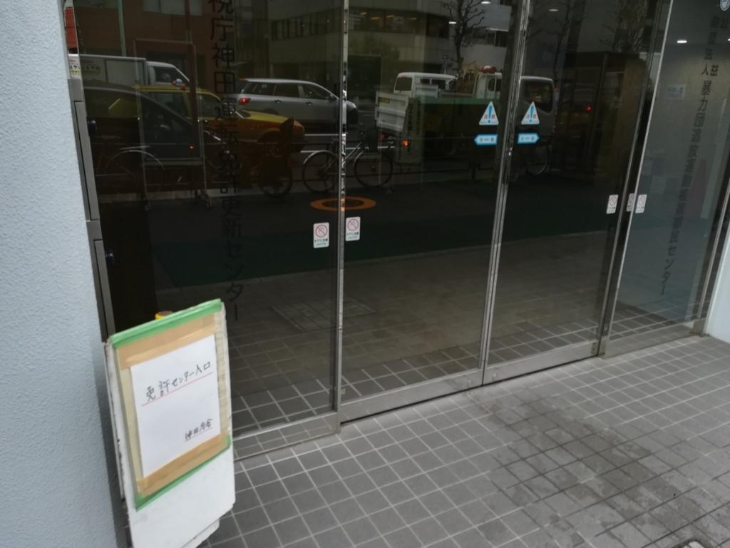 f:id:kogawahayato:20180428132934j:plain