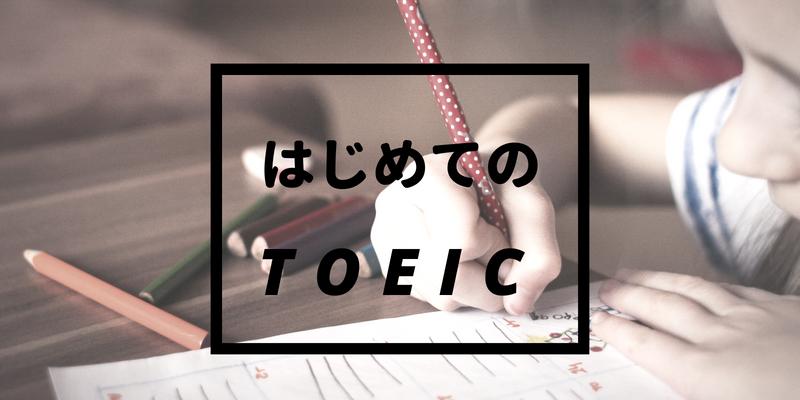 f:id:kogawahayato:20180522200648p:plain