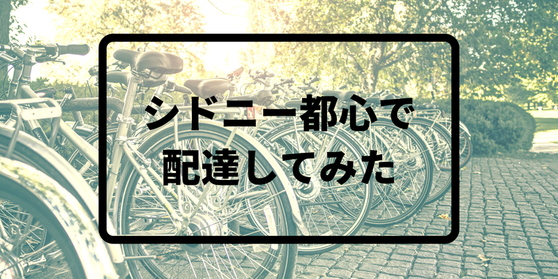 f:id:kogawahayato:20180611221335p:plain
