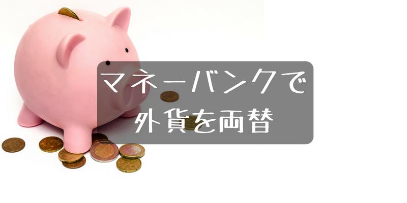 f:id:kogawahayato:20180619212422p:plain