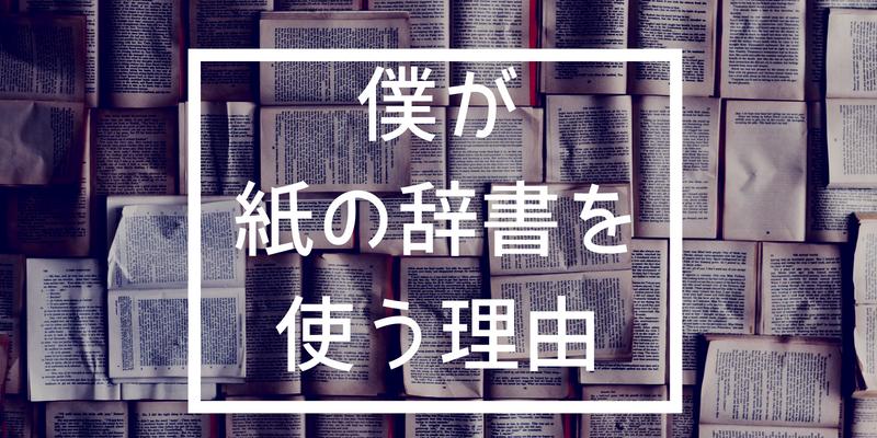 f:id:kogawahayato:20180703232628p:plain