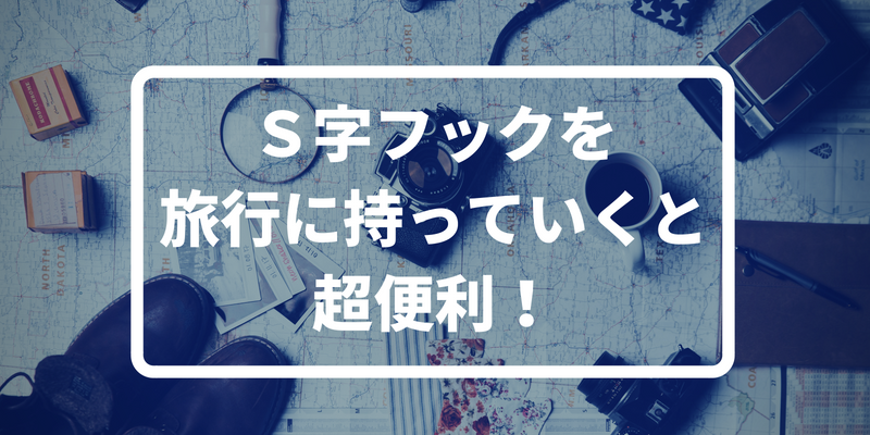 f:id:kogawahayato:20180709225122p:plain