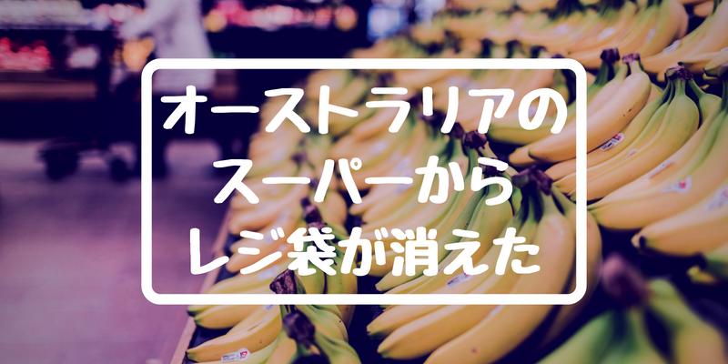 f:id:kogawahayato:20180712233119p:plain