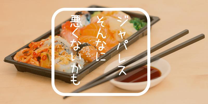 f:id:kogawahayato:20180829231513p:plain
