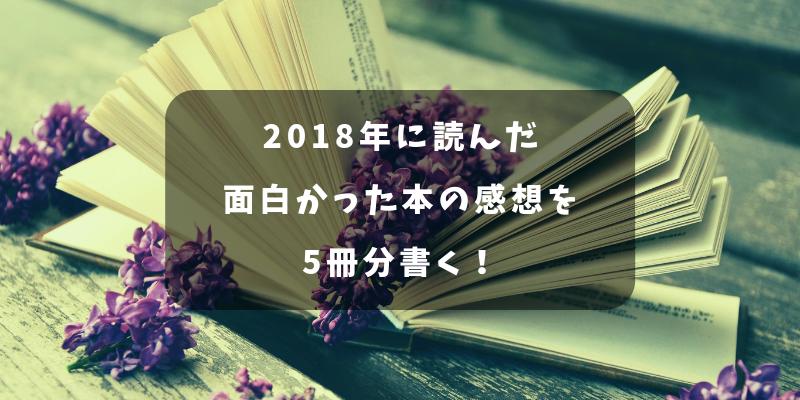 f:id:kogawahayato:20190102222818p:plain