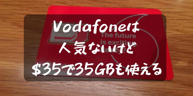 f:id:kogawahayato:20190108200347p:plain