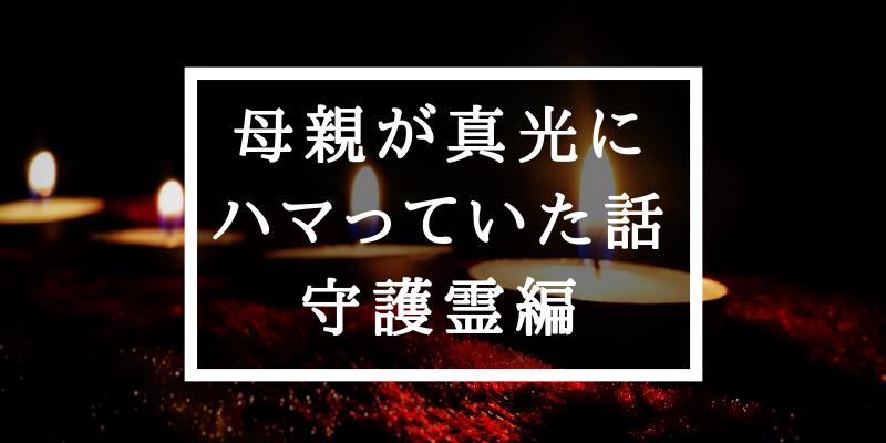 f:id:kogawahayato:20190110205842p:plain