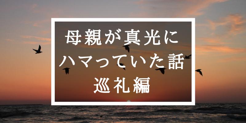 f:id:kogawahayato:20190115123309p:plain