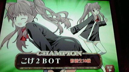 f:id:kogetu-af:20110330150711j:image
