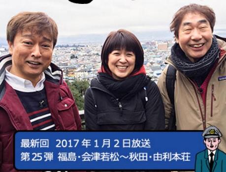 f:id:kogito1:20170102214555j:plain