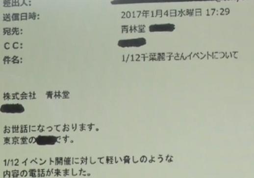 f:id:kogito1:20170124192422p:plain