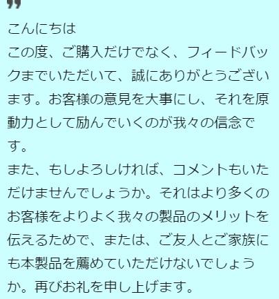 f:id:kogito1:20170205163027j:plain