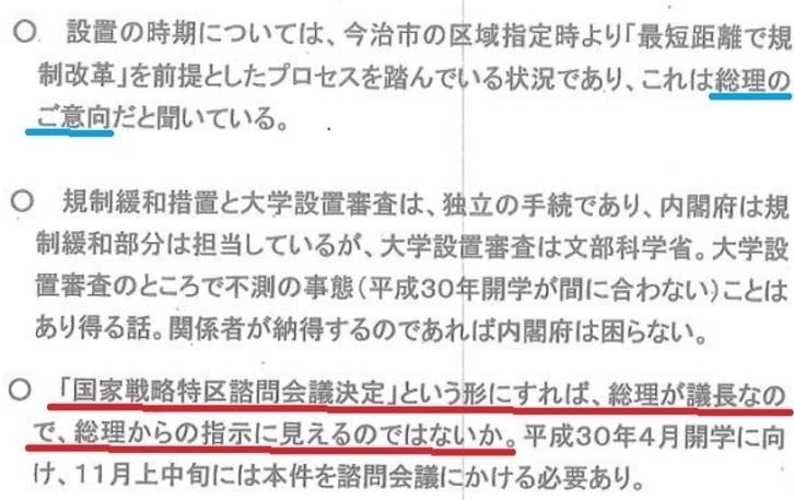 f:id:kogito1:20170619192617j:plain