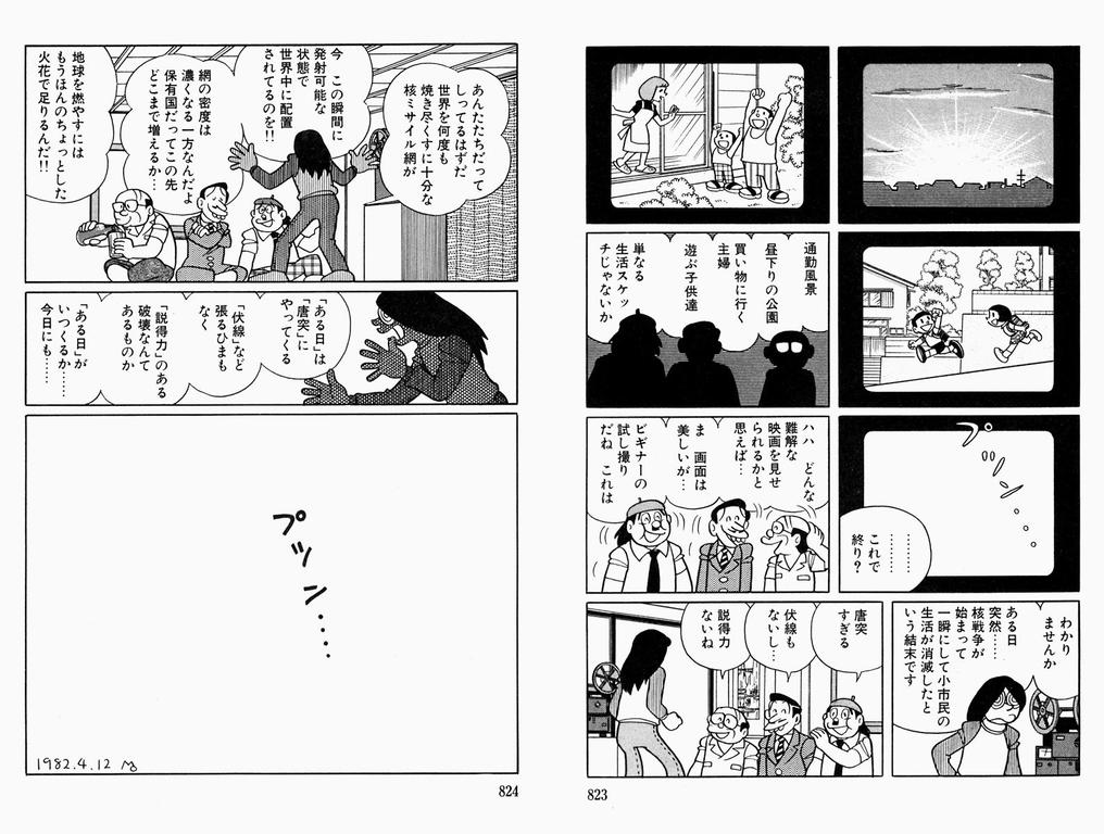 f:id:kogito1:20170830201032j:plain