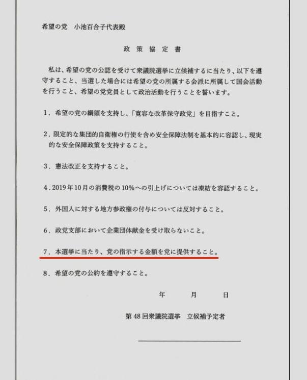f:id:kogito1:20171002162116j:plain
