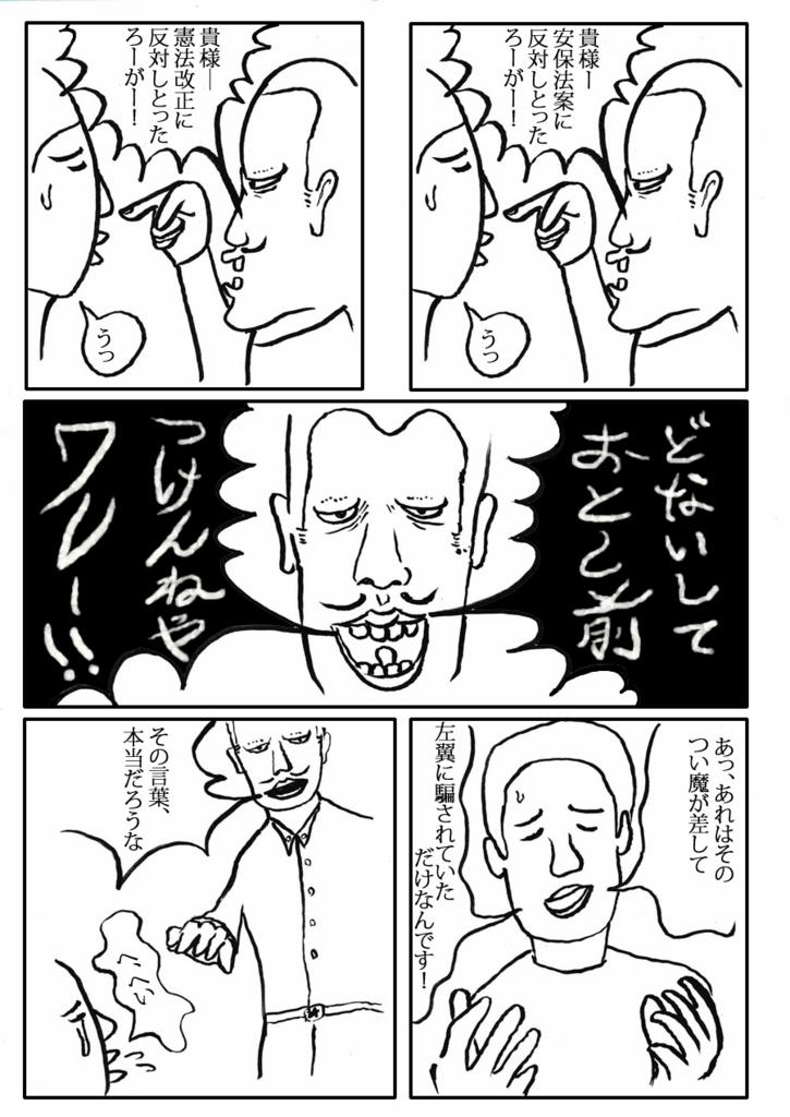 f:id:kogito1:20171004183736j:plain