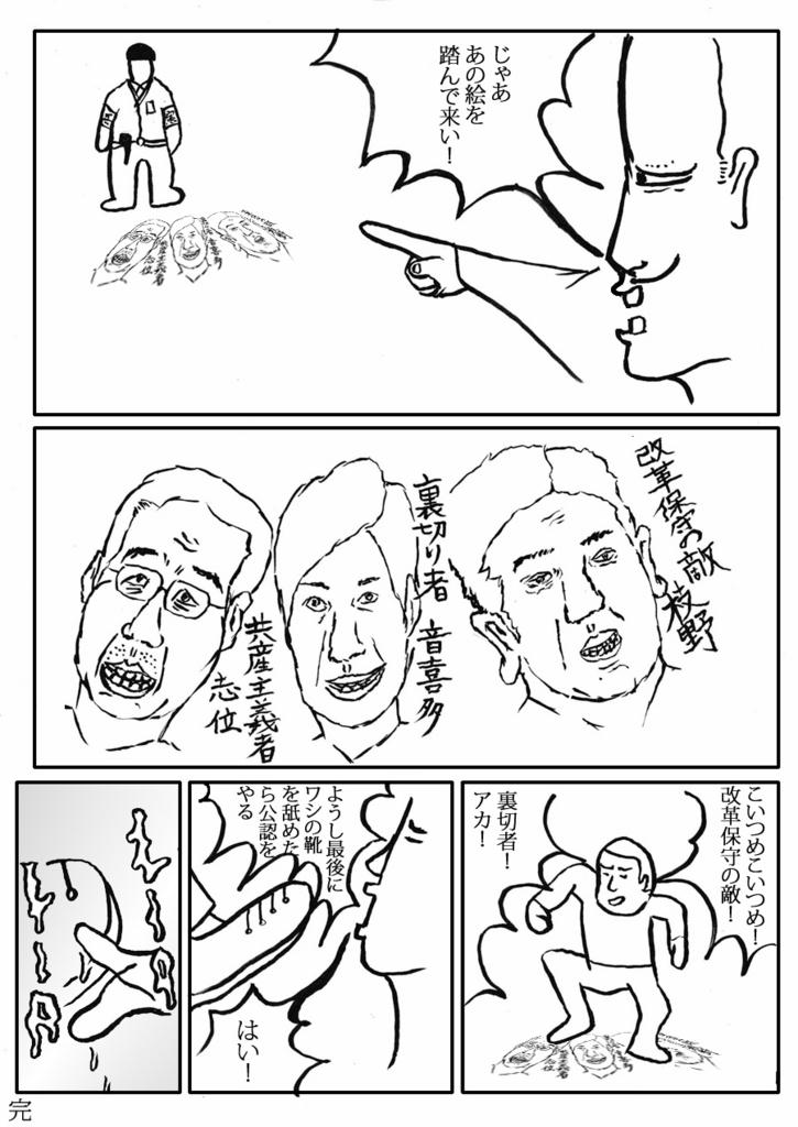 f:id:kogito1:20171004183758j:plain