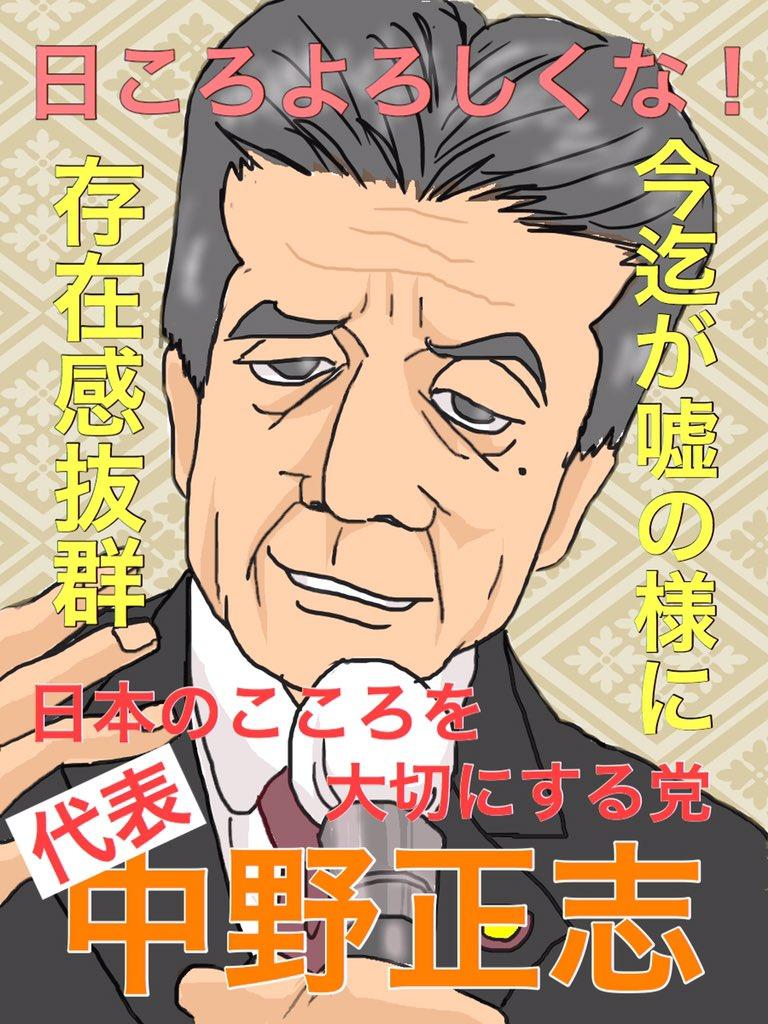 f:id:kogito1:20171020195704j:plain