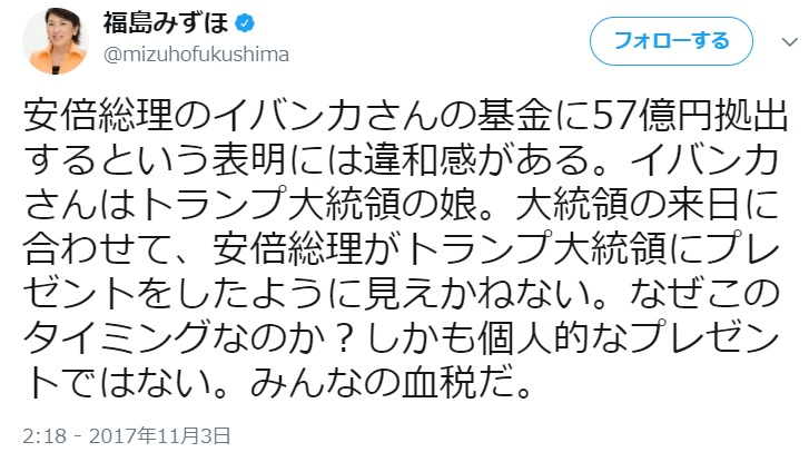 f:id:kogito1:20171103191654j:plain