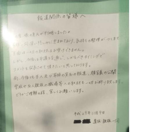 f:id:kogito1:20171110235903j:plain