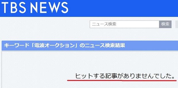 f:id:kogito1:20171112105441j:plain