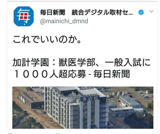 f:id:kogito1:20180131141559j:plain