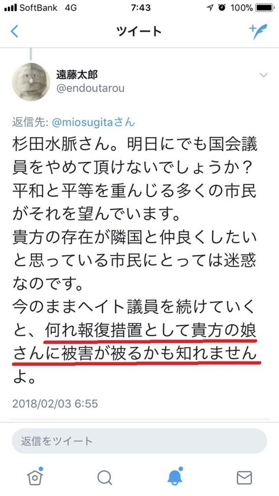 f:id:kogito1:20180204131023j:plain