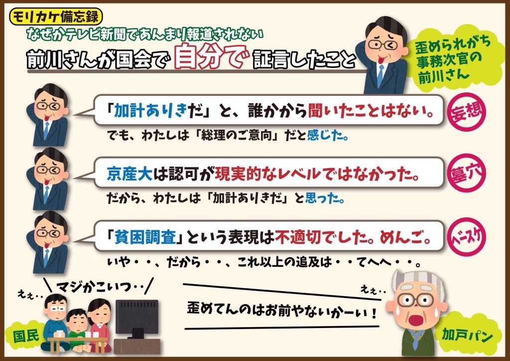 f:id:kogito1:20180411121610j:plain