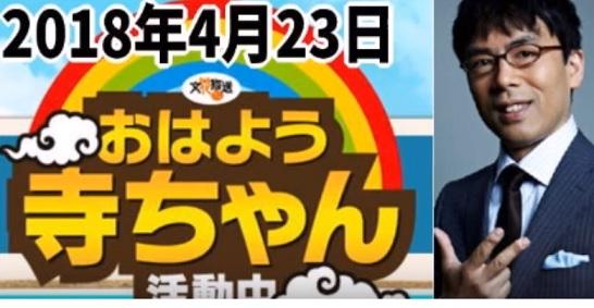 f:id:kogito1:20180424125114j:plain