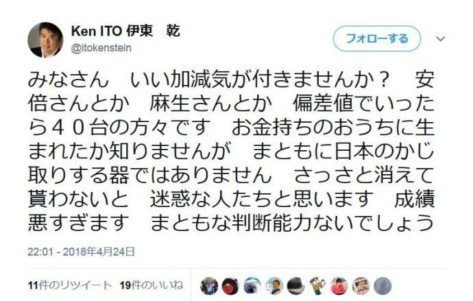f:id:kogito1:20180425230756j:plain