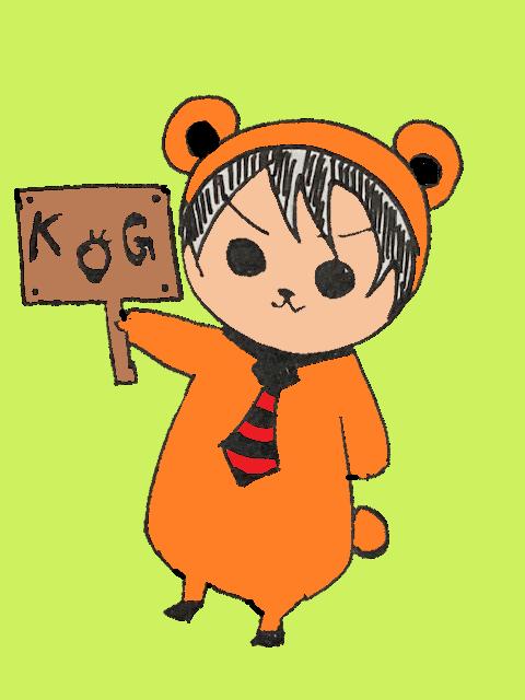 f:id:kogkun117:20201107224421p:plain