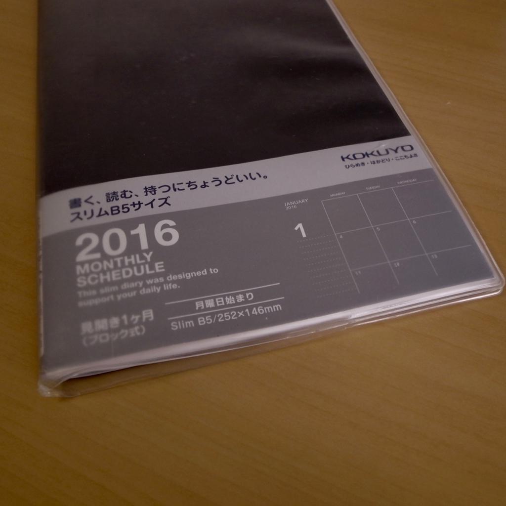 f:id:kogo:20161229132957j:plain