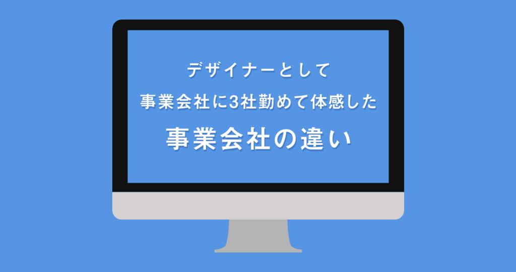 f:id:kogoshi:20190110203446p:plain