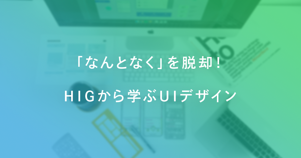 f:id:kogoshi:20190405073944p:plain