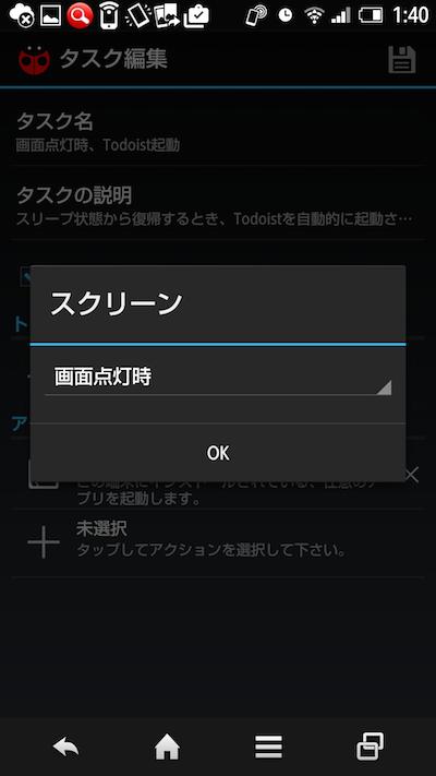 f:id:koh0605:20141127014238p:plain