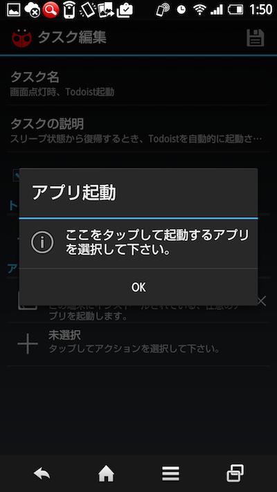 f:id:koh0605:20141127015525p:plain