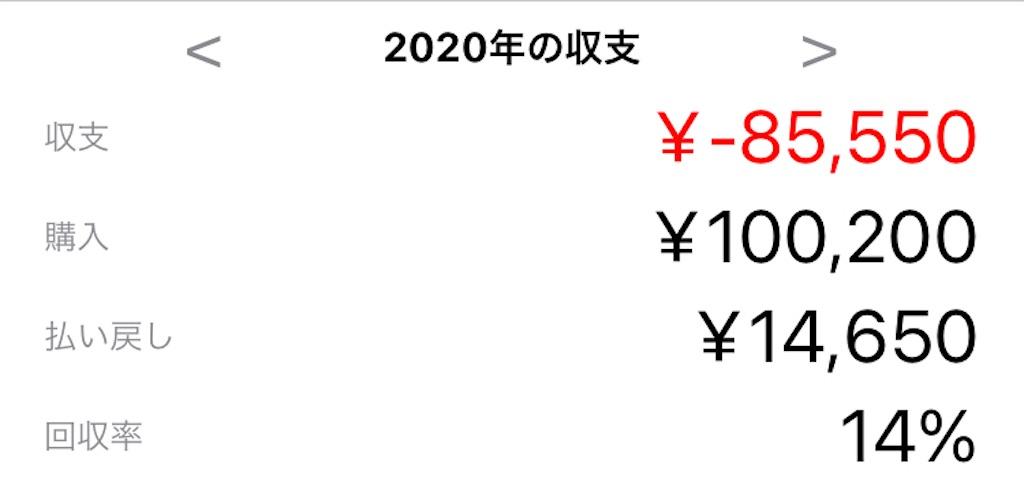 f:id:koh42:20201114202122j:image