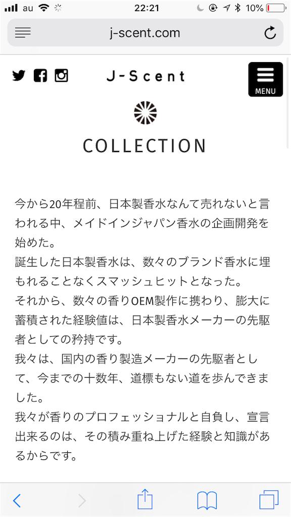 f:id:kohaaku:20180706222410p:image