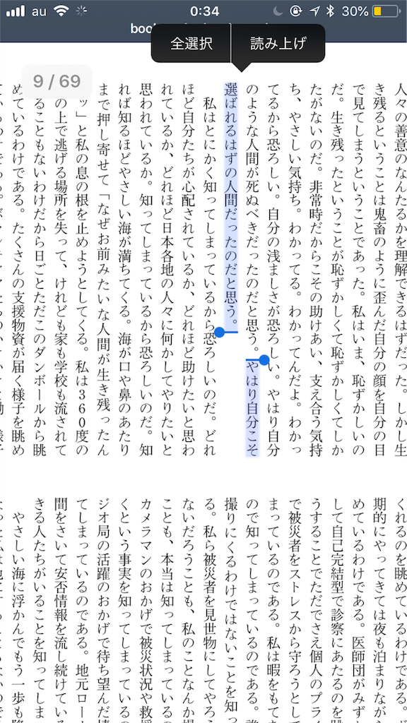 f:id:kohaaku:20180707032201p:image