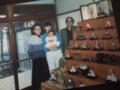 [*アナログ写真][朝霞]1985年