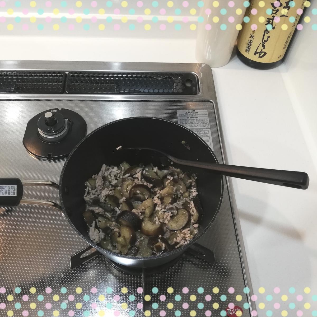 ミニマリスト主婦が買ってよかった調味料:井上古式醤油